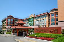 Kang Chiao International School